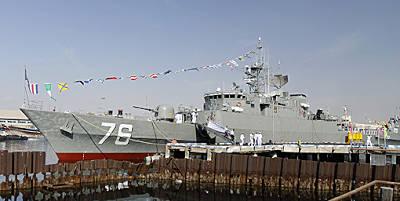Marineforum - JAMARAN bei Verabschiedung (Foto: ISNA)
