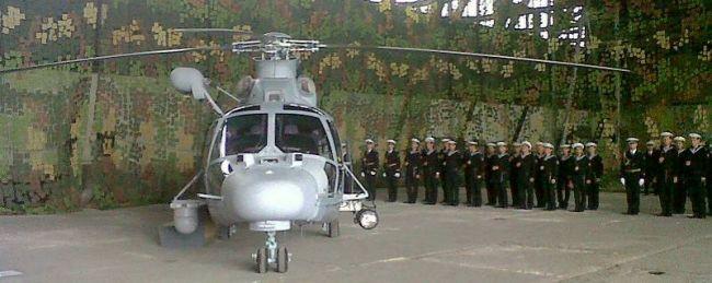 Marineforum - Panther-Übernahme (Foto: MoD Bulg.)