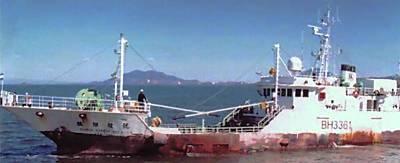 Marineforum -