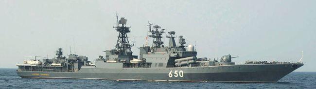 Marineforum -  Zerstörer ADMIRAL CHABANENKO (Foto: US Navy)