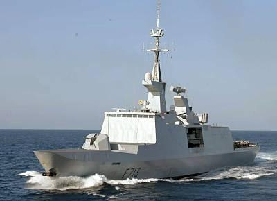 Marineforum - ACONIT (Foto: franz. Marine)