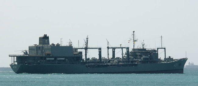 Marineforum - Iranischer Versorger KHARG (Foto: Deutsche Marine)