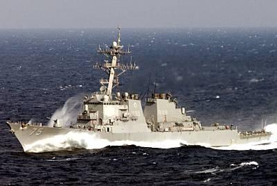 Marineforum - DONALD COOK (Foto: US Navy)